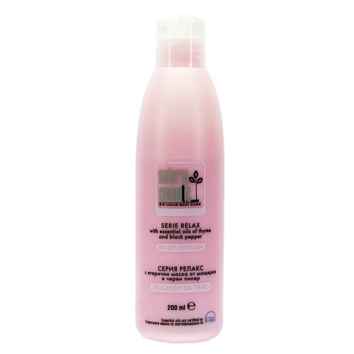 Rosa Pretiosa Lotion nettoyante pour le visage et le cou avec l'huile de rose Bio, bio Luxueux Soins de la peau avec l'huile de rose