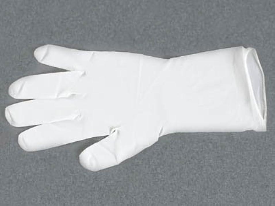 お金優先ラッチニトリル極薄ロング手袋 パウダー付 S(100枚入)