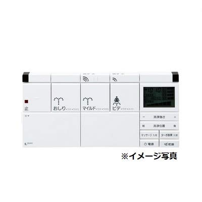 [354-1381A-SET]LIXIL/INAX シャワートイレ用リモコン サティス DV-S415A・425A・425ATタイプ用 壁リモコン