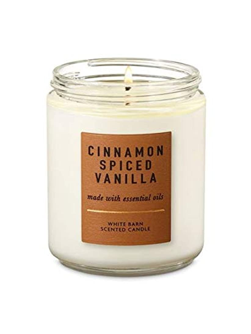 明らかにするすき別々に【Bath&Body Works/バス&ボディワークス】 アロマキャンドル シナモンスパイスバニラ 1-Wick Scented Candle Cinnamon Spiced Vanilla 7oz/198g [並行輸入品]