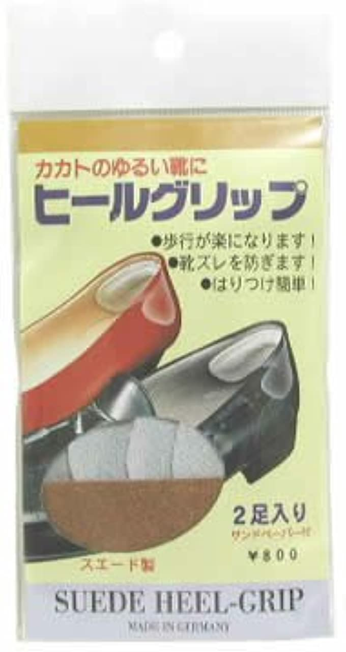 本物論争的語[荒川産業] ヒールグリップ2足入り サンドペーパー付き(靴ズレ用) arakawa08