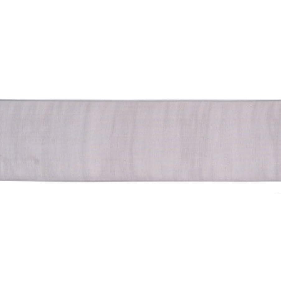 American Crafts 1-1/2-Inch Sheer Ribbon, 4-Yard Spool, Charcoal
