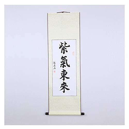 WNN-URG Ziqi Donglai caligrafía y la Pintura de la caligrafía Manuscrita del Cepillo de la caligrafía enmarcada Pintura Sala Lema de Desplazamiento URG