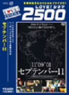 セプテンバー11 DTS版 [DVD]