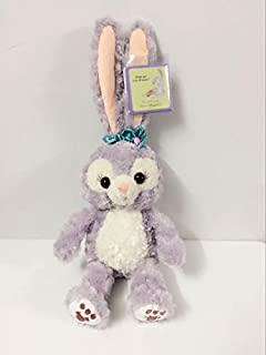 Cute Stellalou Push Toys Cartoon Rabbit Doll Stuffed and Plush Animal Stella Lou Friend of Duffy Bear Plush Pillow for Girl Gift Teen Must Haves 4 Year Old Gifts The Favourite DVD
