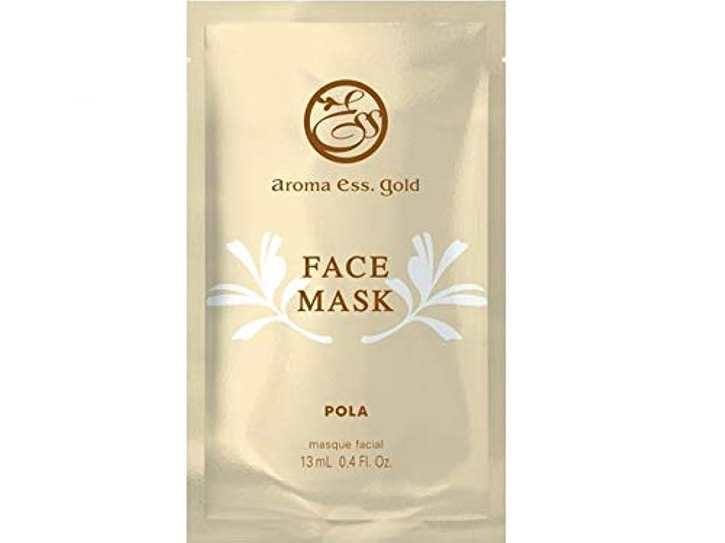 お尻柔らかさお気に入りPOLA ポーラ aromaessegold アロマエッセゴールド フェイスマスク face mask 30枚セット 追跡可能メール便