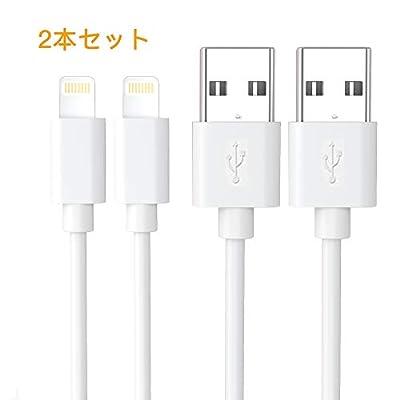 充電器 iphone ケーブル 1.5