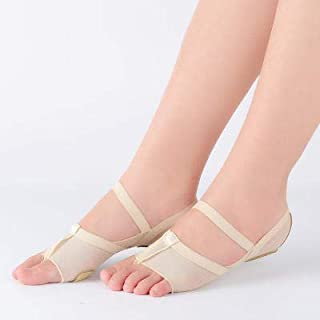 The Sole Of The Foot Cover Belly Dance Exercise Dancing Shoes Ballet Slippers Sports Protective Gear