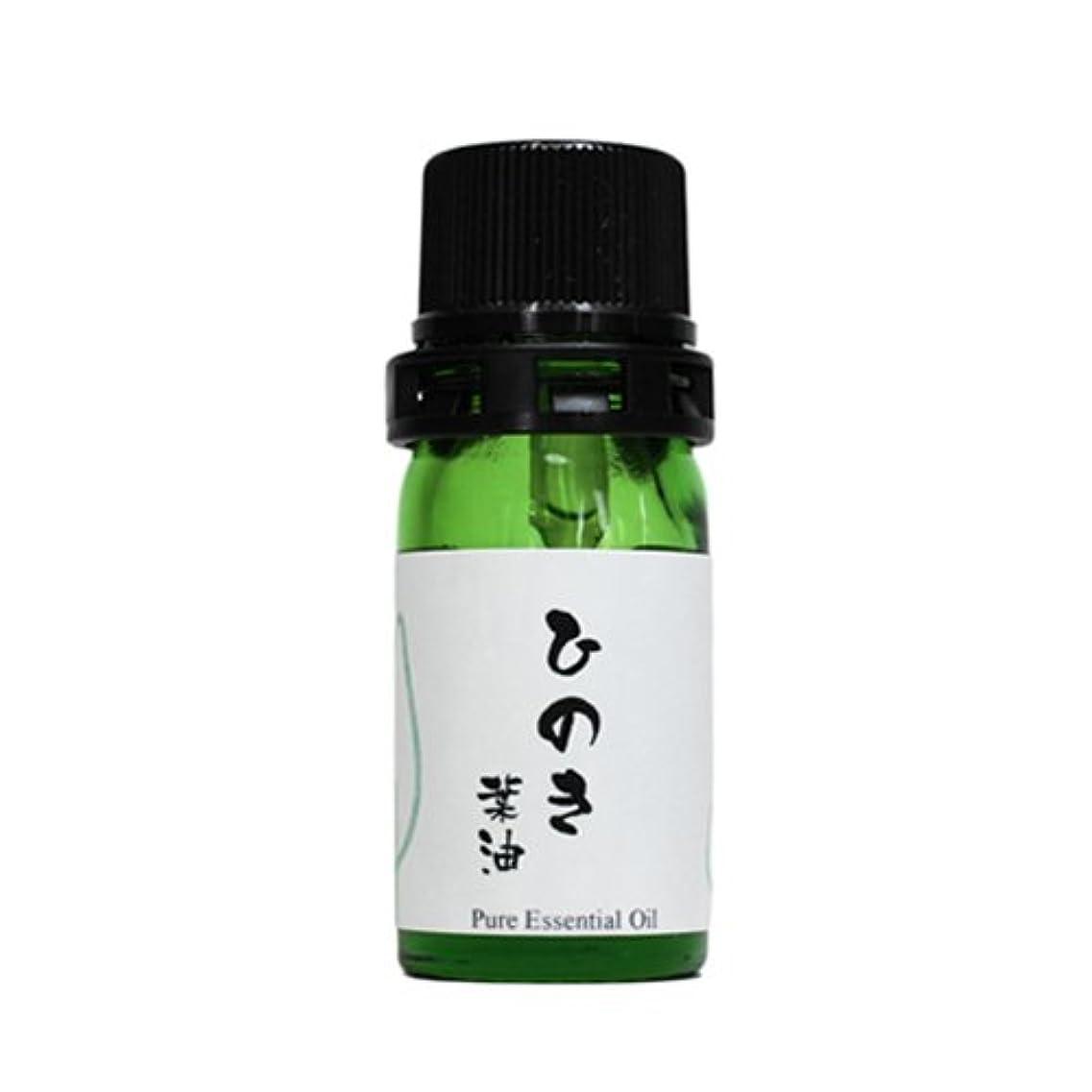 レオナルドダ思い出させる電子レンジ和精油 ひのき葉油(紀伊半島産) エッセンシャルオイル 5ml
