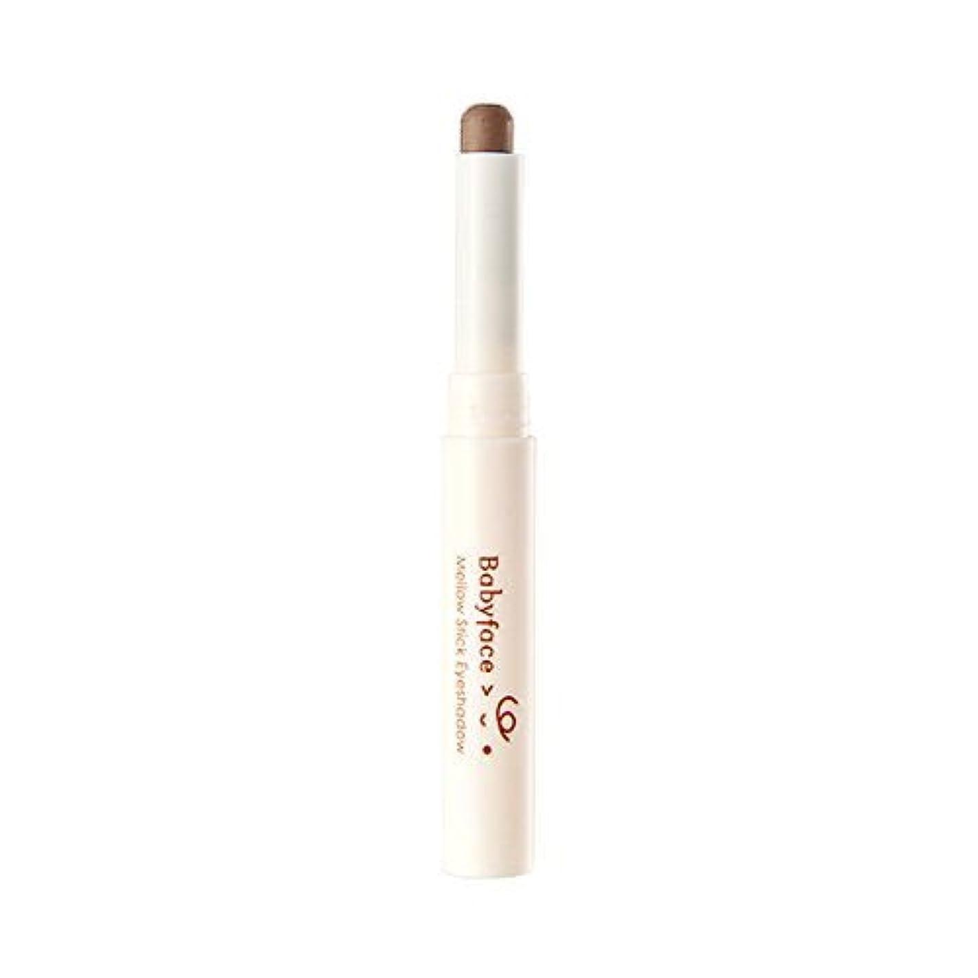 終わらせるリッチ測る(6 Pack) ITS SKIN Babyface Mellow Stick Eyeshadow - #06 Hazelnut Syrup (並行輸入品)