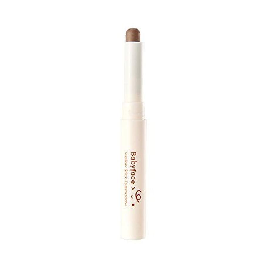 解説ソフトウェア許可する(6 Pack) ITS SKIN Babyface Mellow Stick Eyeshadow - #06 Hazelnut Syrup (並行輸入品)