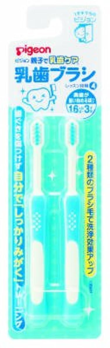 ランクスペイン語応答乳歯ブラシ レッスン段階4 ブルー × 100個セット