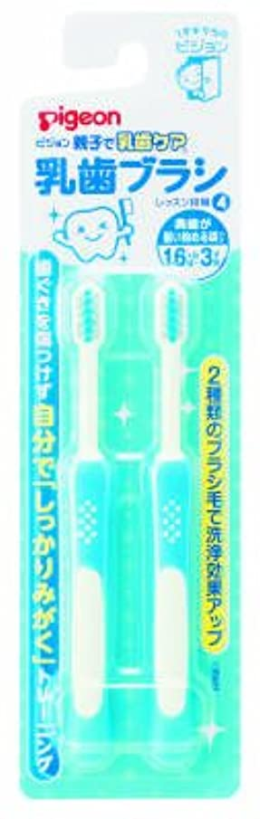 ラグパニック手首乳歯ブラシ レッスン段階4 ブルー × 100個セット