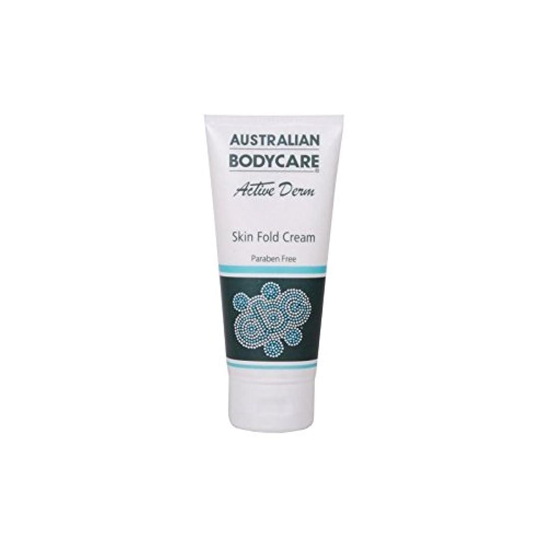 気晴らし著名な参加するオーストラリアのボディケアアクティブダーム皮膚のひだクリーム(100ミリリットル) x2 - Australian Bodycare Active Derm Skin Fold Cream (100ml) (Pack of 2) [並行輸入品]