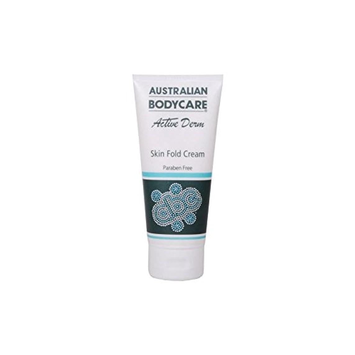 テンポ管理する離れたオーストラリアのボディケアアクティブダーム皮膚のひだクリーム(100ミリリットル) x2 - Australian Bodycare Active Derm Skin Fold Cream (100ml) (Pack of 2) [並行輸入品]