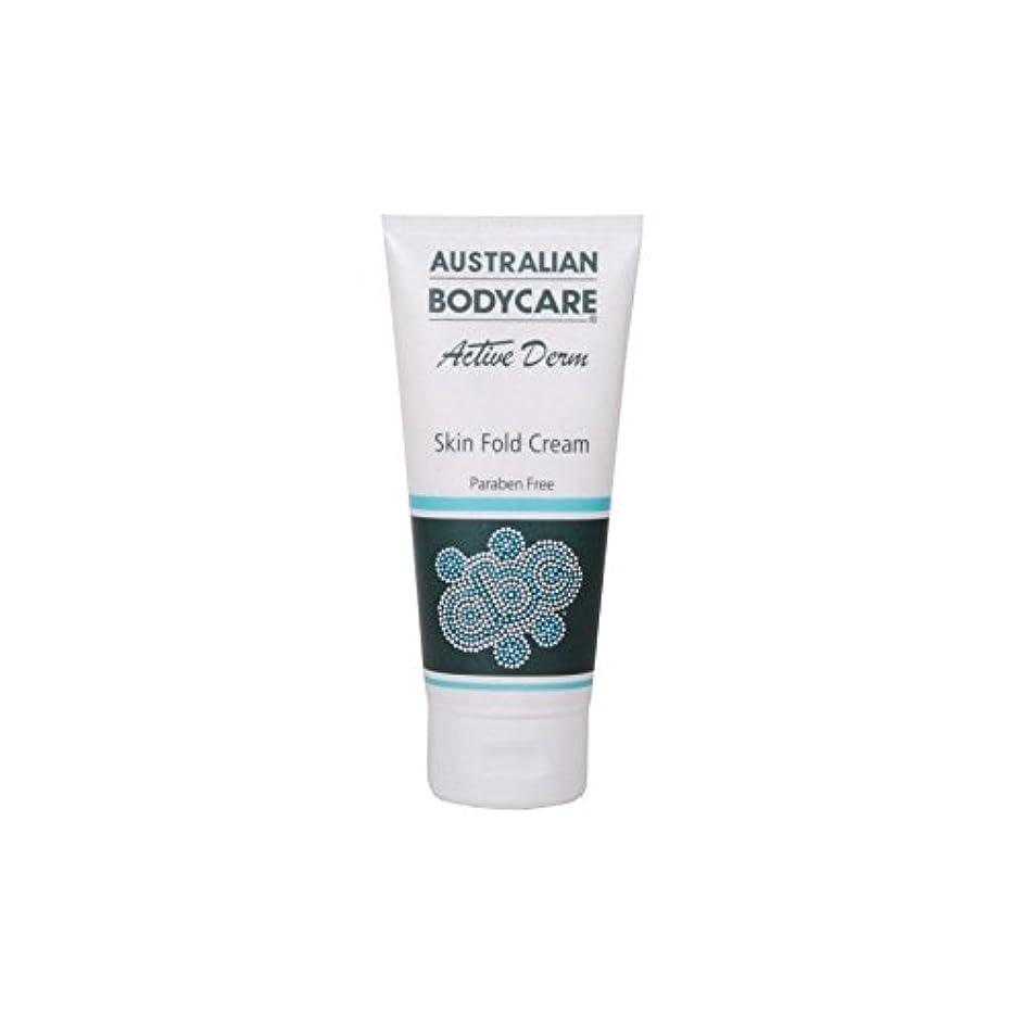 洗剤リーチレクリエーションオーストラリアのボディケアアクティブダーム皮膚のひだクリーム(100ミリリットル) x4 - Australian Bodycare Active Derm Skin Fold Cream (100ml) (Pack of 4) [並行輸入品]