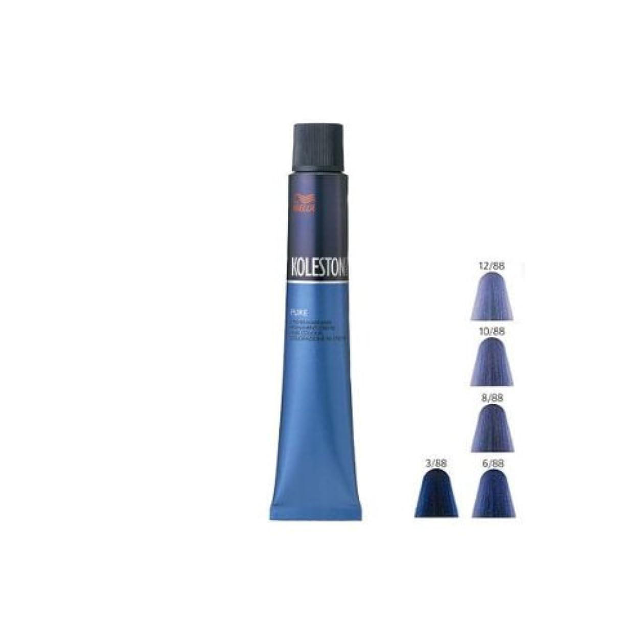 丘極めて重要な重要性ウエラ コレストン パーフェクト Pure[ブルーシルバー 88](1剤) 80g【WELLA】 (12/88)