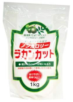 タモン ラカンカット (1kg) ノンカロリー 低カロリー甘味料