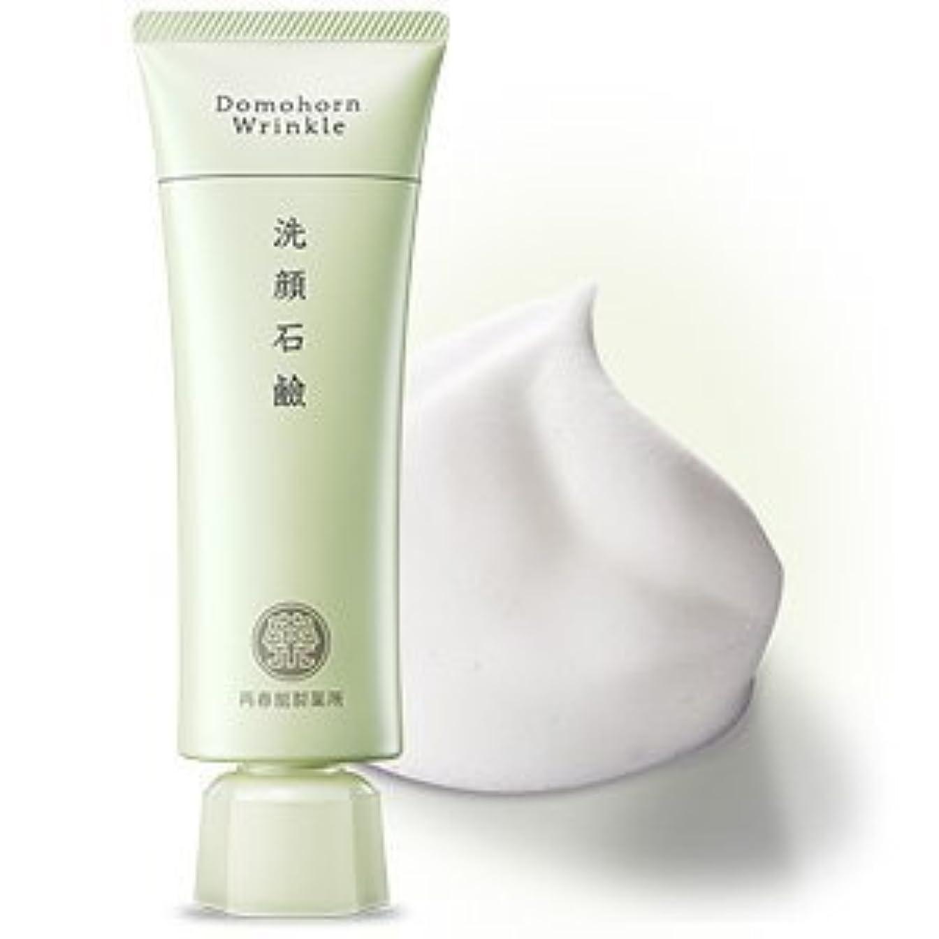割合中性ゴールド【濃密泡で毛穴対策にも】ドモホルンリンクル 洗顔石鹸 約60日分