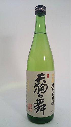 車多酒造『天狗舞山廃純米大吟醸』