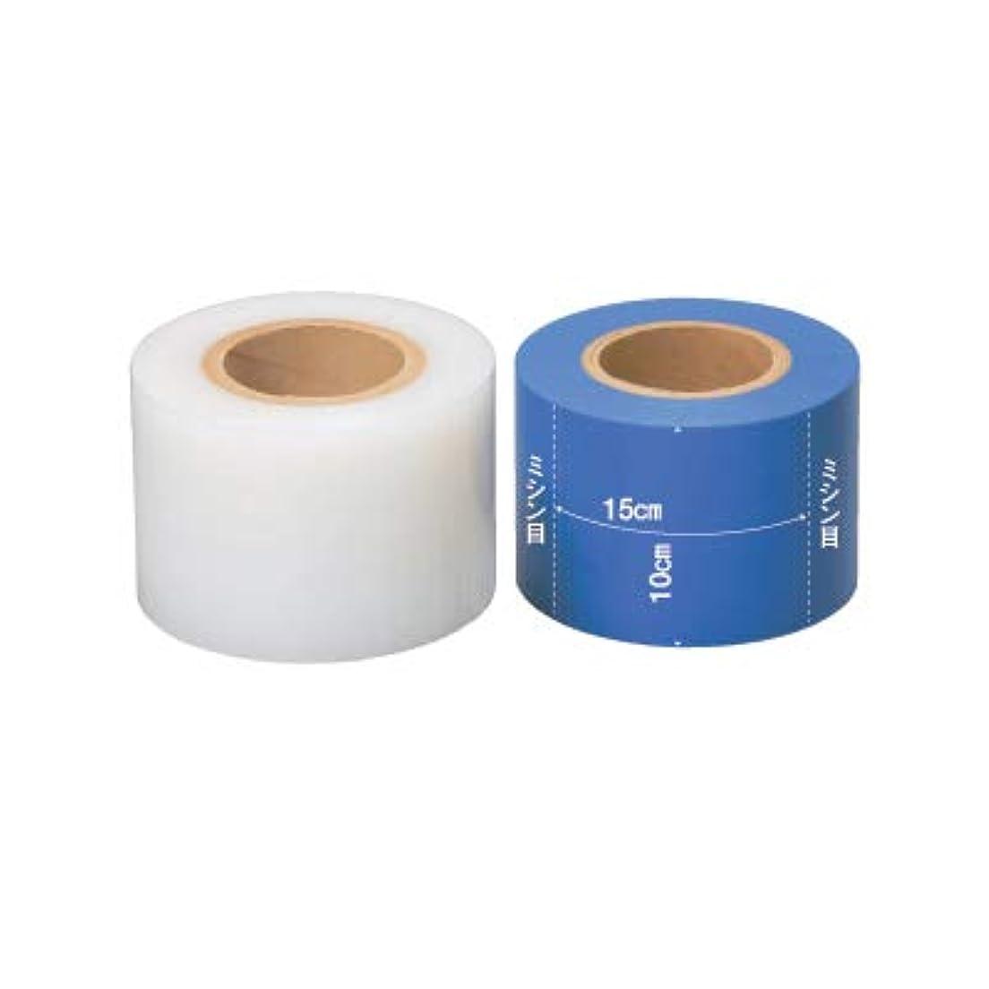 必須滞在入浴(ロータス)LOTUS バリアフィルムテープ 10cm×180m (保護用テープ ミシン目あり) (ブルー)