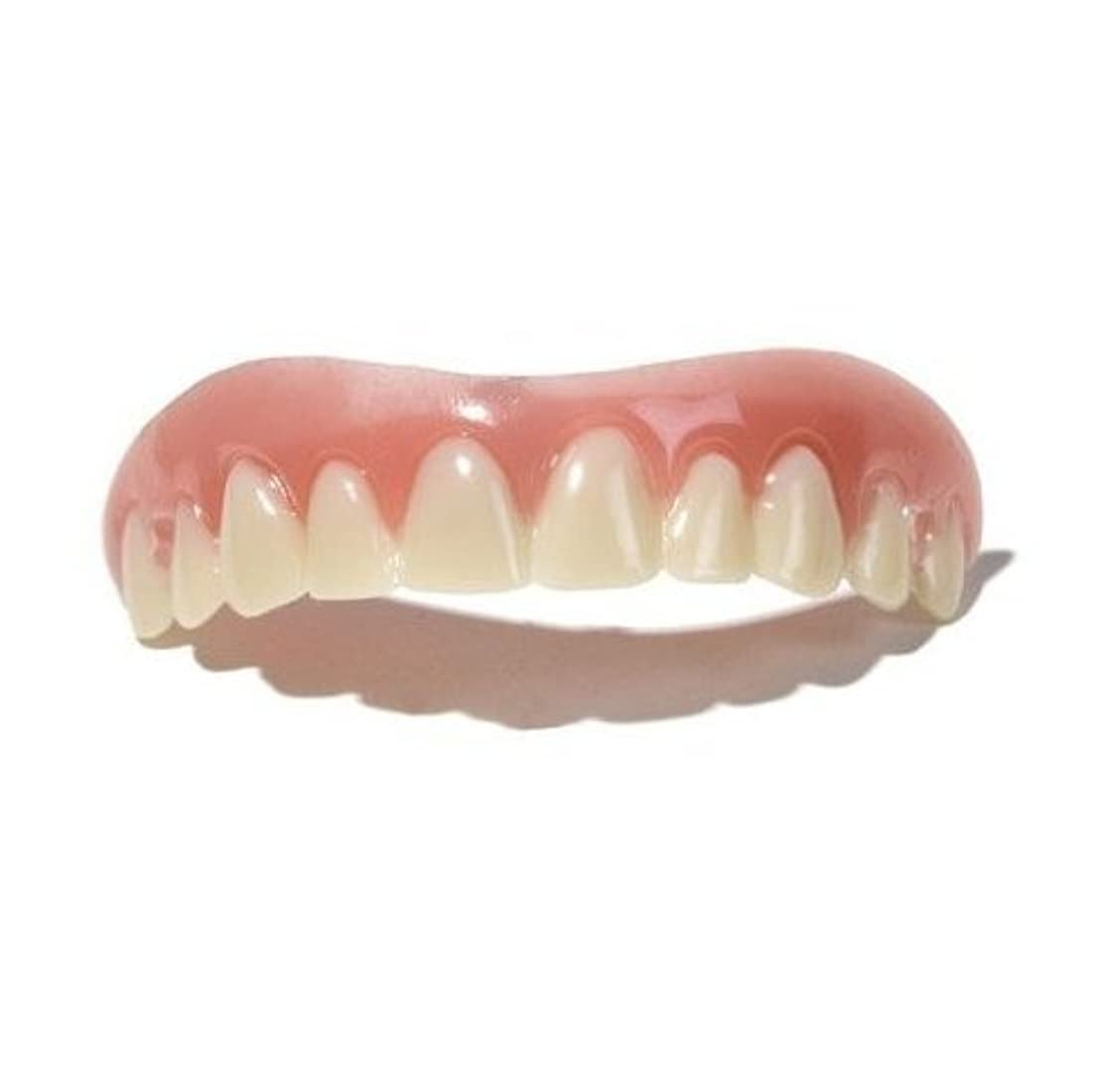 アルミニウム拒絶面倒インスタント 美容 つけ歯 上歯(free size (Medium)) [並行輸入品]