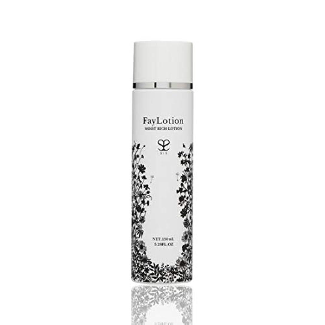なに対構造的SIS Faymilk ファイミルク / 150mL cosbi コスビ 乳液