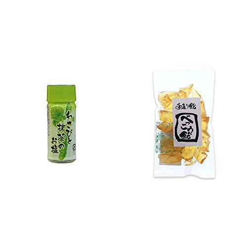 [2点セット] わさびと抹茶のお塩(30g)・べっこう飴(160g)