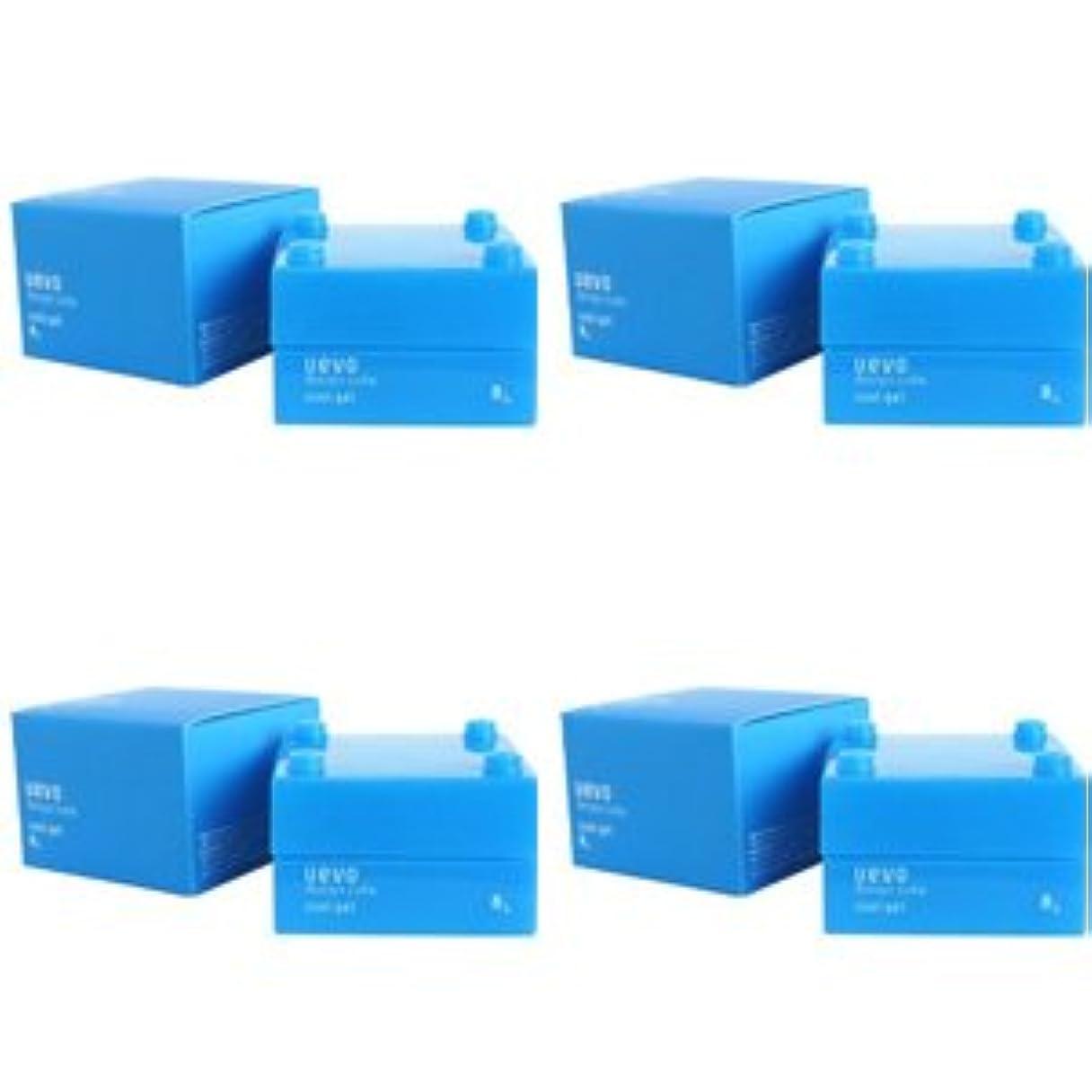 安全性ビュッフェ米ドル【X4個セット】 デミ ウェーボ デザインキューブ クールジェル 30g cool gel DEMI uevo design cube