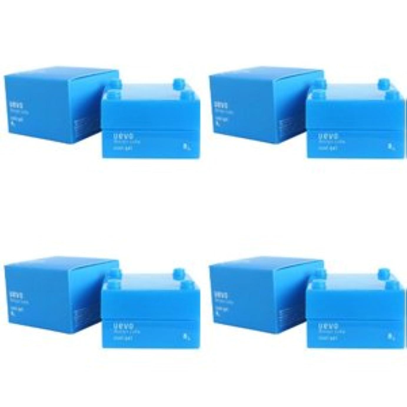 ラフト積極的に欠如【X4個セット】 デミ ウェーボ デザインキューブ クールジェル 30g cool gel DEMI uevo design cube