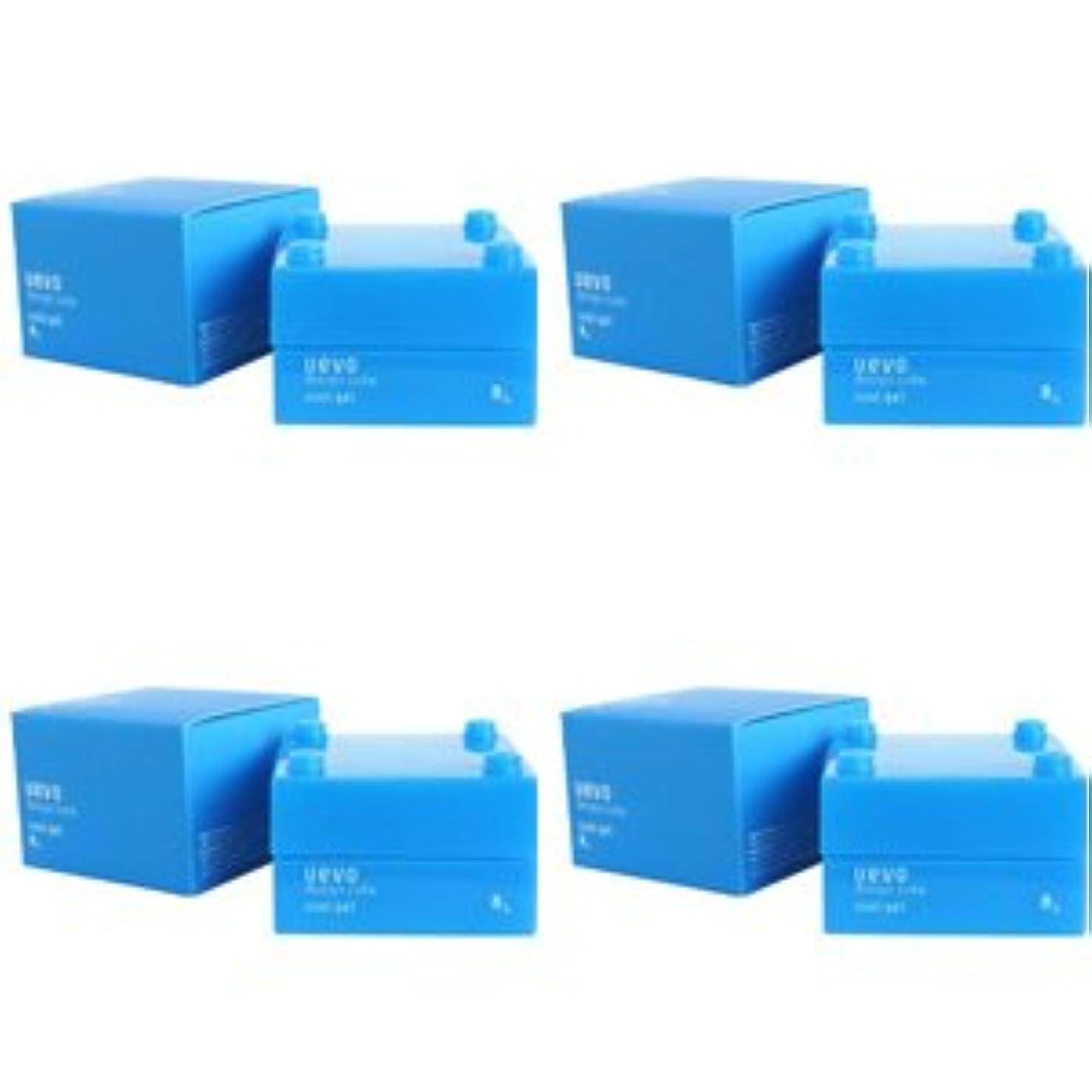 消えるゴネリル運命的な【X4個セット】 デミ ウェーボ デザインキューブ クールジェル 30g cool gel DEMI uevo design cube