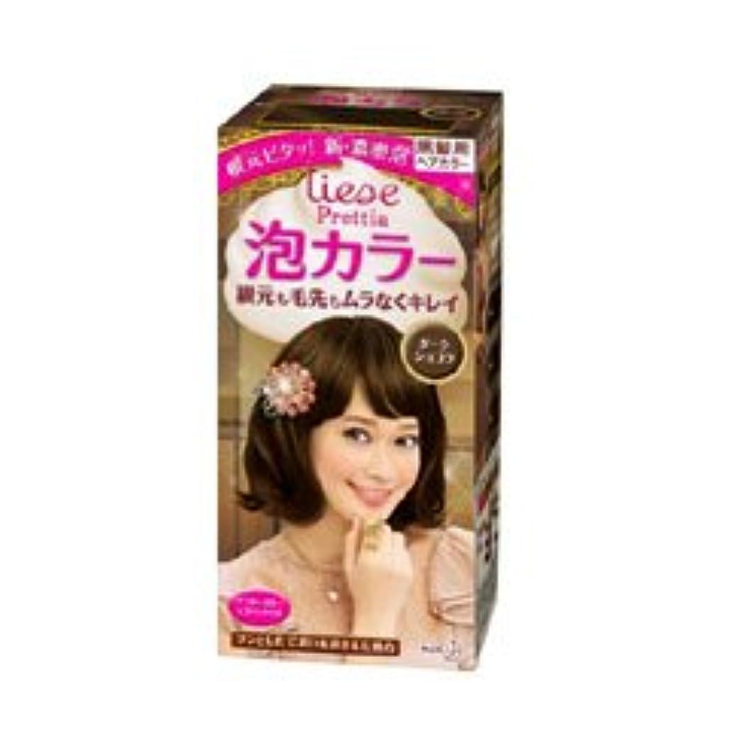 ベット別れる変形する【花王】リーゼプリティア 泡カラー ダークショコラ