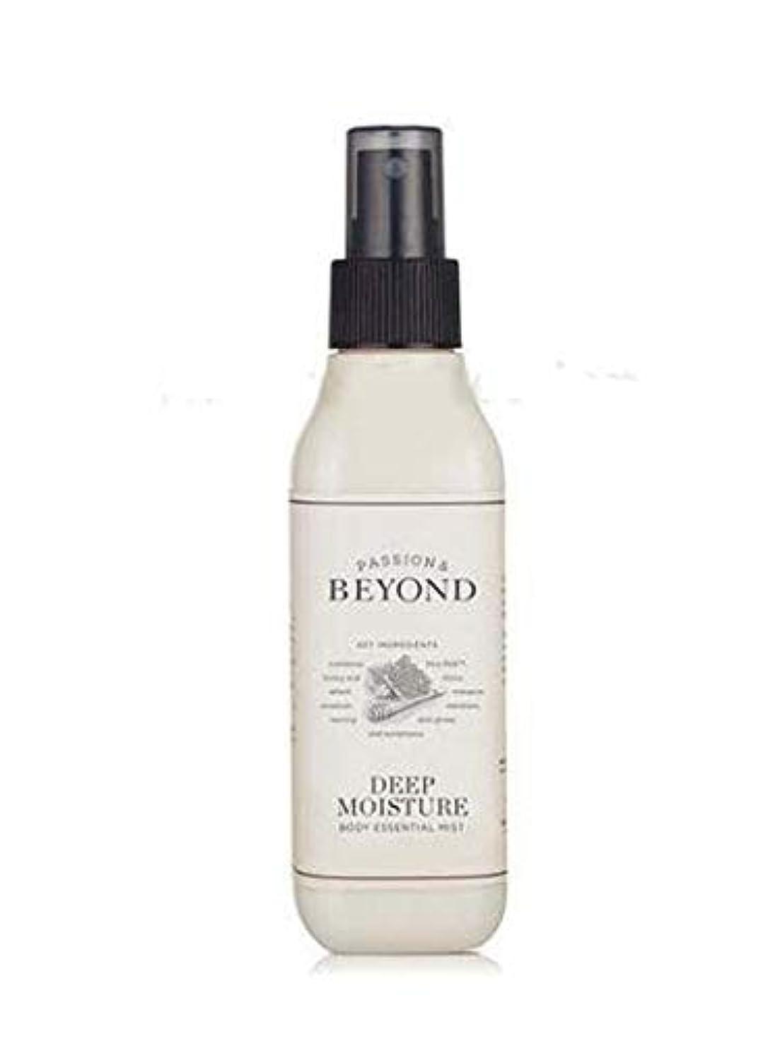 境界彫刻家あえて[ビヨンド] BEYOND [ディープモイスチャー ボディ ミスト 100ml] Deep Moisture Body Essential Mist 100ml [海外直送品]