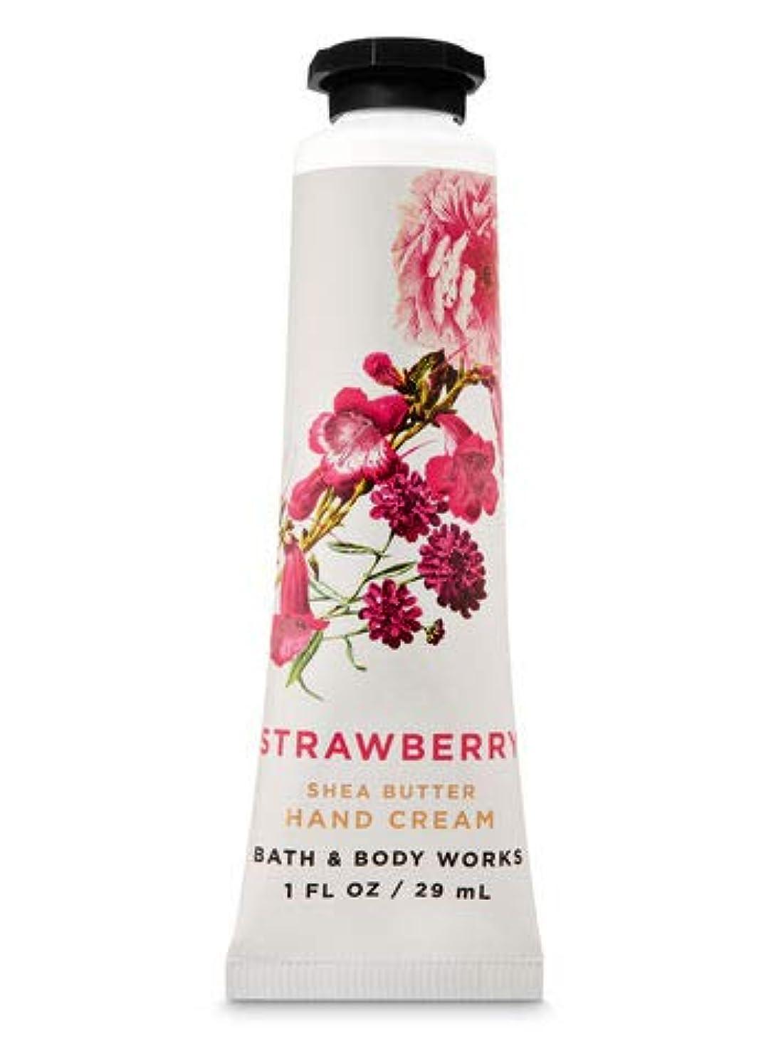 再生的リッチ混乱した【Bath&Body Works/バス&ボディワークス】 シアバター ハンドクリーム ストロベリー Shea Butter Hand Cream Strawberry 1 fl oz / 29 mL [並行輸入品]