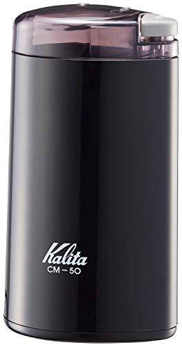 カリタ 電動コーヒーミル CM-50 BK メジャースプーン付き 43017