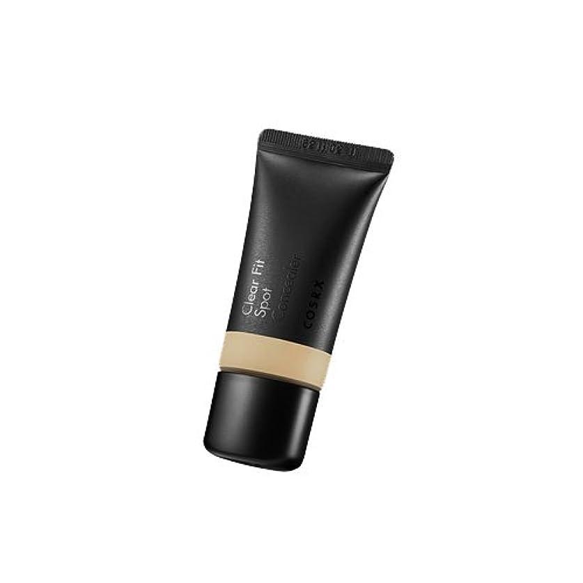 家主然としたマット[New] COSRX Clear Fit Spot Concealer 10ml/COSRX クリア フィット スポット コンシーラー 10ml (#21 Bright) [並行輸入品]
