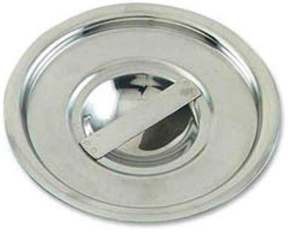 Bain Marie Cover Stainless Steel 2 Quart
