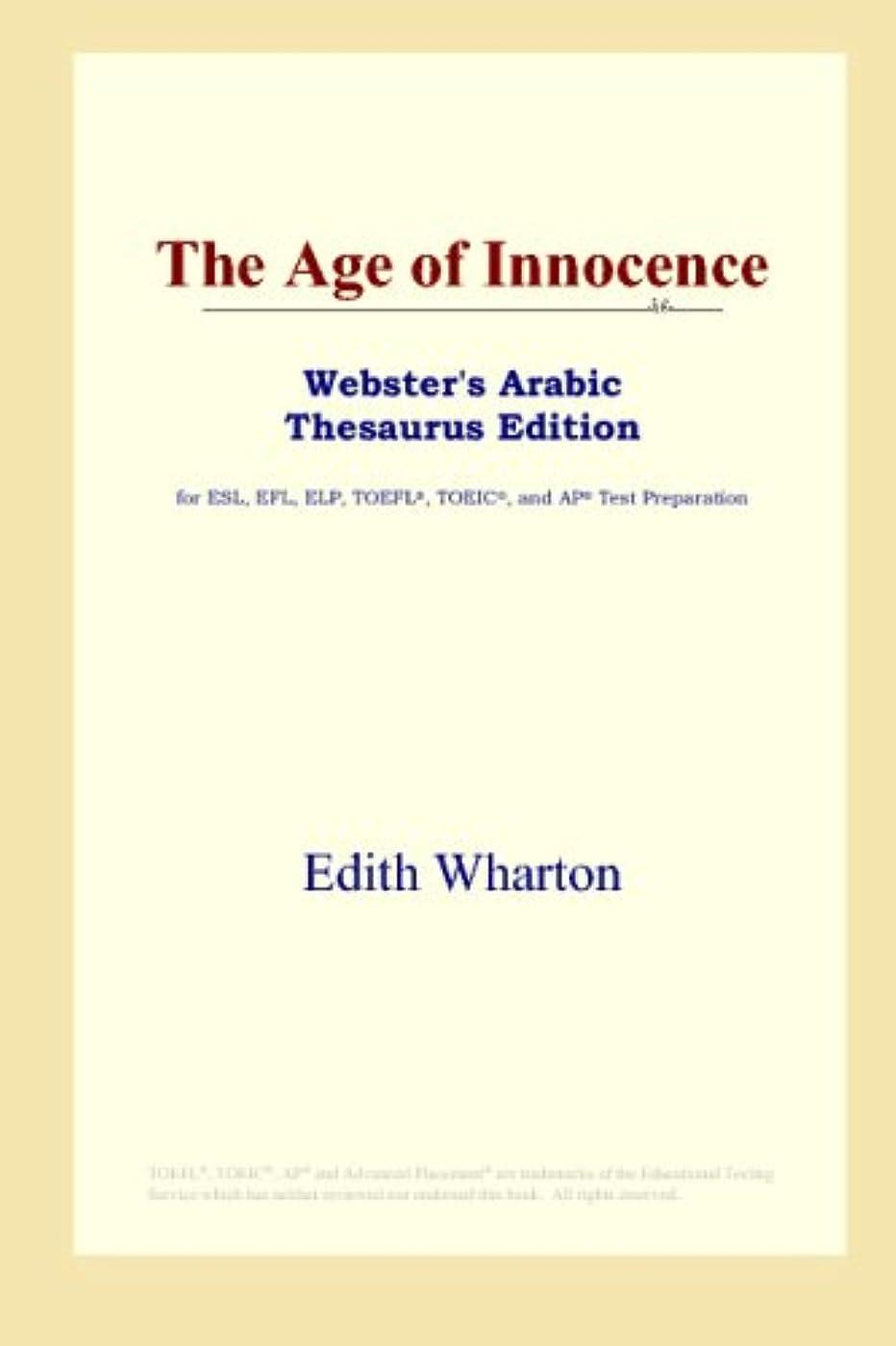 黒人バブル住所The Age of Innocence (Webster's Arabic Thesaurus Edition)