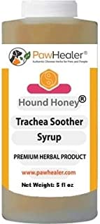 Sponsored Ad - PawHealer Hound Honey: Trachea Soother Syrup - 150 ml (5 fl oz) - Natural Herbal Remedy for Symptoms of Col...