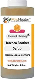 Hound Honey: Trachea Soother Syrup - 150 ml (5 fl oz) - Natural Herbal Remedy for Symptoms of Collapsed Trachea - Tastes Good - Easy to Administer…