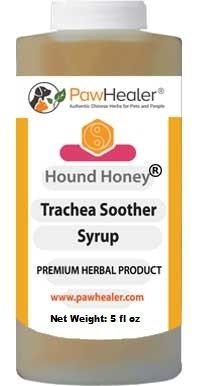 PawHealer Hound Honey: Trachea Soother Syrup - 150 ml (5 fl oz) - Natural Herbal Remedy for Symptoms of Collapsed Trachea - Tastes Good - Easy to Administer…
