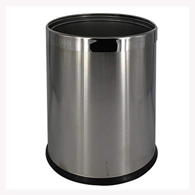 JXJJD Edelstahl-Mülleimer ohne Abdeckung niedlichen großen großen Zylinder europäischen Metall-Raum Metall-Raum Metall-Raum Mülleimer Heimhotel B07PR5X36H | Sonderkauf  a37091