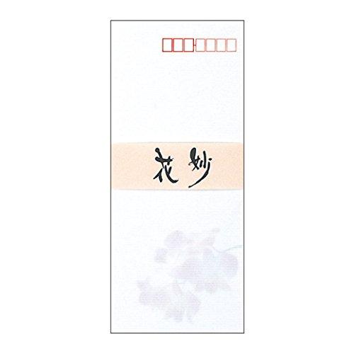 アピカ 封筒 フウ301 花妙