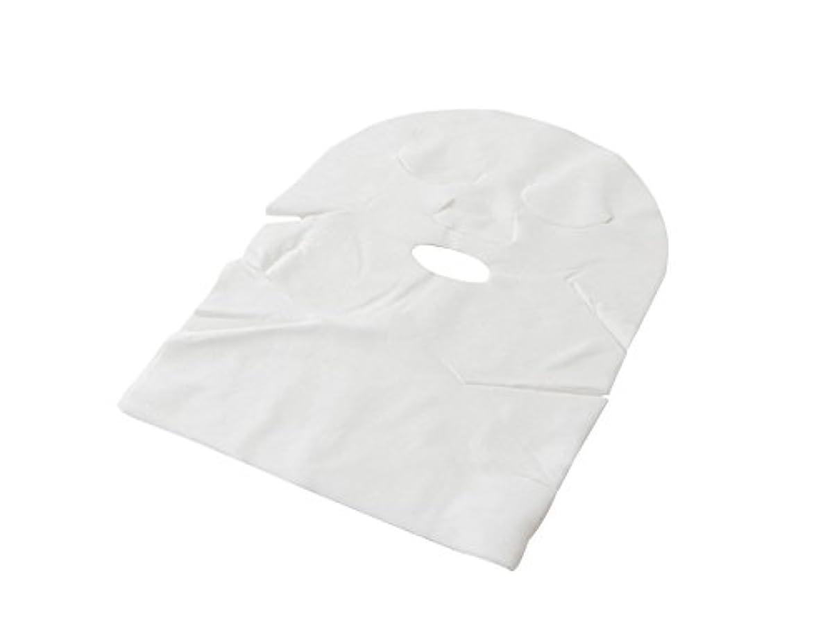 声を出してテザーうるさい【業務用 高品質】フェイスマスク フェイスシート ネック付 化粧水パック/ローションパック用