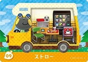 とびだせどうぶつの森 amiibo+ カード ストロー 09