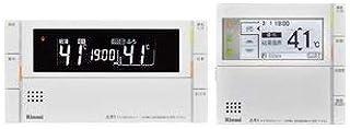 リンナイ [MBC-300VCF] リモコンセット インターホンリモコン 300Vシリーズ 浴室リモコン + 台所リモコン