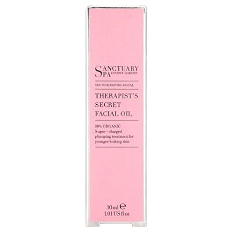 聖域セラピストフェイシャルオイル30ミリリットル (Sanctuary) (x2) - Sanctuary Therapists Facial Oil 30ml (Pack of 2) [並行輸入品]