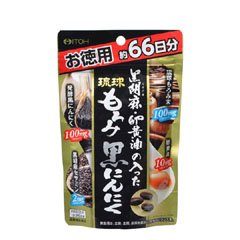 【井藤漢方製薬】黒胡麻・卵黄油の入った琉球もろみ黒にんにく 徳用 198粒