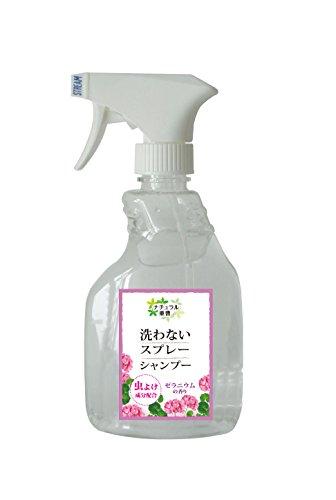 重曹 アイテム 洗わないスプレーシャンプー ゼラニウムの香り 400ミリリットル (x 1)