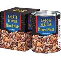 QBB ミックスナッツ ファミリー缶 620G 1個
